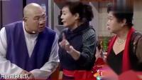 欢乐饭米粒小品《失忆的老舅》,巩汉林失忆,要与别人换老伴