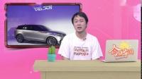 路虎星脉SUV售价揭秘,大众180万台车宣布召回