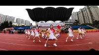瑞安市中医院医疗服务集团第一届职工运动会 开幕式 卡路里 舞蹈
