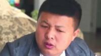 董事长追尾被撞碎天价青花瓷花瓶!车主怒扇耳光!结局..【全集1
