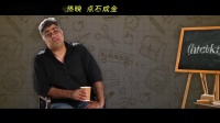 《嗝嗝老师》曝幕后特辑 匠人精神打造口碑佳作人生必看校园题材影片