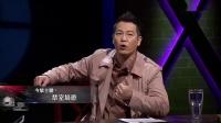 (ViuTV) 晚吹 - 罪光燈.EP28【禁室培慾】