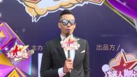 赵丽颖冯绍峰宣布婚讯 杨紫金鹰节后采访惹粉丝心疼《娱人制造》20181016期