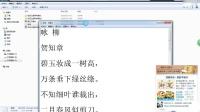 梁老师__会X7初级班第10_1节《字体的应用》