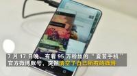 去年高调回归的夏普手机,恐怕又要退出中国了