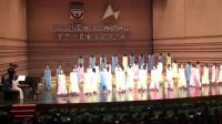 女声合唱《匆匆那年》陈一新编曲,胡漫雪指挥,深圳高级中学百合合唱团演唱,宁波,20181015