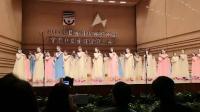 女声合唱《匆匆那年》陈一新编曲,胡漫雪指挥,深圳高级中学百合合唱团演唱,宁波,20181015,现场之二
