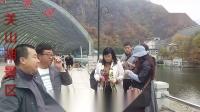 本溪关山湖风景区游记1080_24_8.51_Oct162018