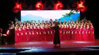 合唱《我爱你中国》