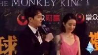 赵丽颖冯绍峰一起出席金鹰节开幕式,对领证结婚事宜将正式回应!
