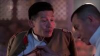 少帅:张学良向杨宇霆询问东北的未来,对方听后就露出别样表情