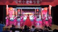 旗袍秀《好一个中国大舞台》江阴市庆祝全国第六个老年节暨敬老先进表彰大会文艺演出