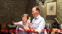 世法· 南林工31/32班毕业50周年南京聚会