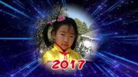陈萱和 十岁生日纪念相册