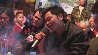 思学2018重阳节山歌会