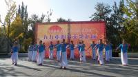 定慧东里庆九九重阳节文艺演出舞蹈:母亲是中华
