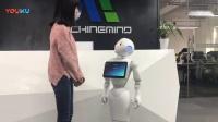 MachineMind智能机器人Pepper_标清