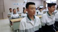 室内健身排舞 全国中小学生通用版 蓝光(1080P)