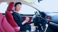 年轻人的SUV新选择 爽爽试驾哈弗F5丨爽爽侃车