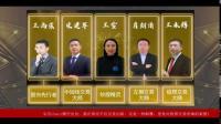 股神崛起王者猎庄第三季《实盘掘金2018.10.15》