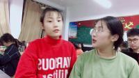 赵家洋子和李若萱