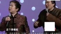 大兵赵卫国 经典爆笑小品《都是彩票惹的祸》