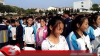 长岭中学励志演讲大会