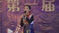 泽库县中小学生第一届诗歌朗诵比赛
