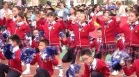 十堰市五堰小学第27届运动会开幕式入场式20181017
