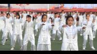2018大城县全民运动会开幕仪式(彩排花絮)
