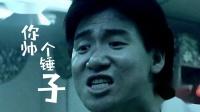 四川话爆笑吐槽:给你一份月入过万和月入2000的工作,你会怎么选搞笑视频
