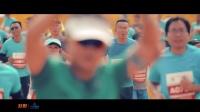 宣传片 | 上海摇滚马拉松
