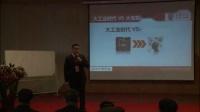 刘军荣老师-互联网+传统企业转型