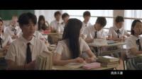 《瑜伽》MV续集故事 林采欣《十二年》MV插叙手法将悬念升级