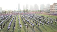 雍阳中学2018年秋季运动会开幕式表演-八年级集体舞青春飞扬