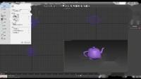3d视频教程_3Dmax基本工具及视图
