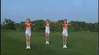 第三套中小学生广播体操-七彩阳光(完整口令)[高清版]_标清