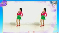 初学32步广场舞《草原一枝花》乌兰图雅 正好适合您