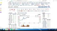 1018复盘交流股市现状分析
