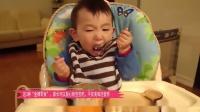 """""""金牌零食"""",家长可以放心给宝宝吃,不仅美味还营养"""