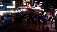 我在刘德华《庙街十二少》(国语高清宽屏)截取了一段小视频