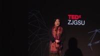 命运的归命运,自己的归自己:周玲@TEDx浙江工商大学
