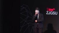 声音是有温度的,夜晚的声音会发光:程一@TEDx浙江工商大学