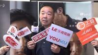 《宝贝儿》广州路演零差评 刘杰对杨幂演技点赞