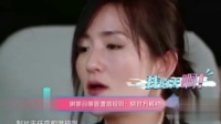 谢娜自曝遭潜规则 机智反击! www.66meiju.com