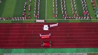 繁昌县第五中学第五届田径运动会开幕式