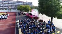 溧城中学运动会开幕式