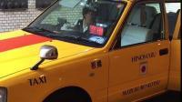 日本出租车干净吗?