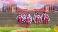 舞蹈《吉祥藏历年》保定青春永驻舞蹈队