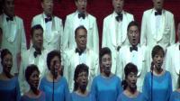 玉海摄《把一切献给党》指挥:吕康康.市歌舞协会艺术团声乐队
